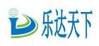 深圳市乐达天下国际物流有限公司