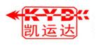 汕头市凯运达国际货运代理有限公司